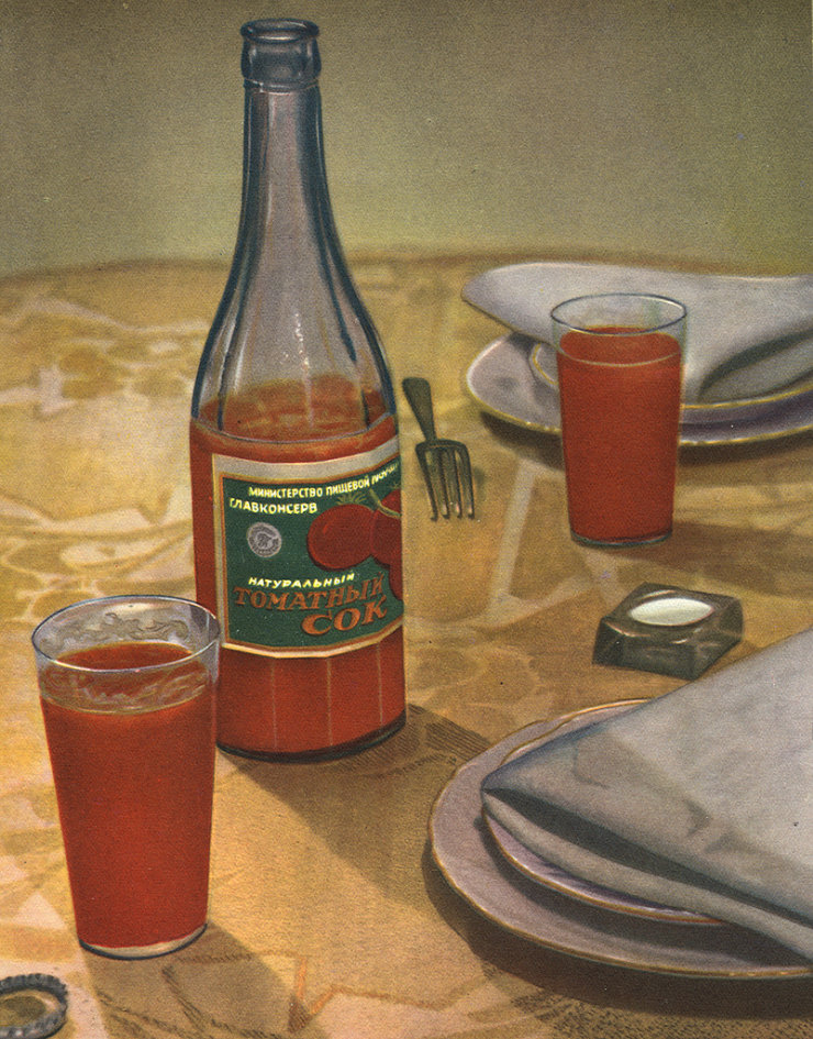 Soviet Food Posters 16