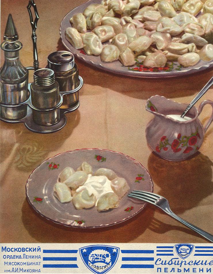 Soviet Food Posters 20
