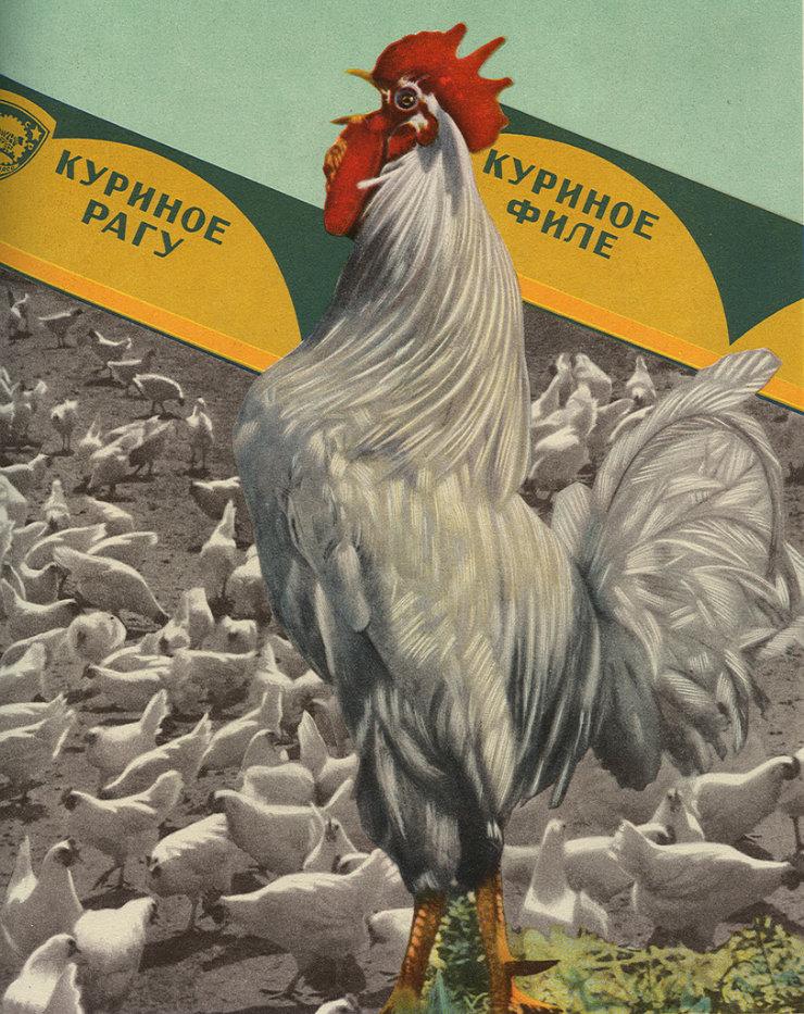 Soviet Food Posters 21