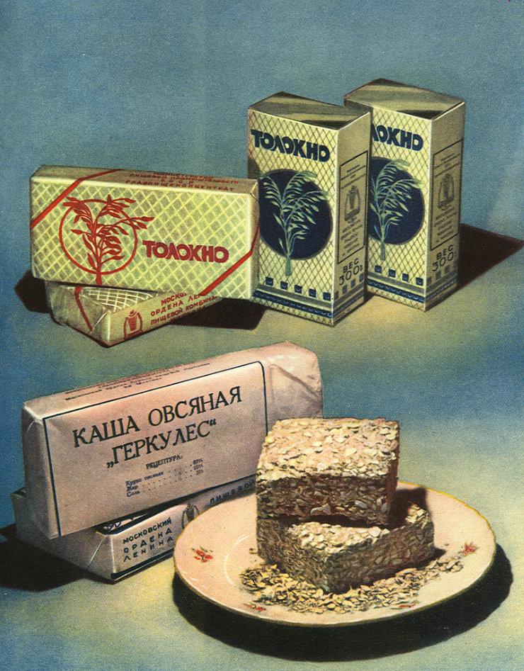 Soviet Food Posters 30