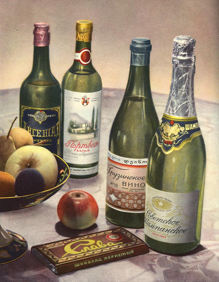 Soviet Food Posters 31