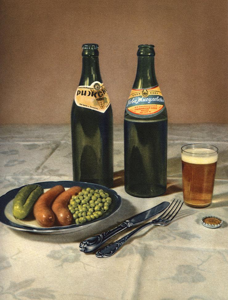 Soviet Food Posters 36