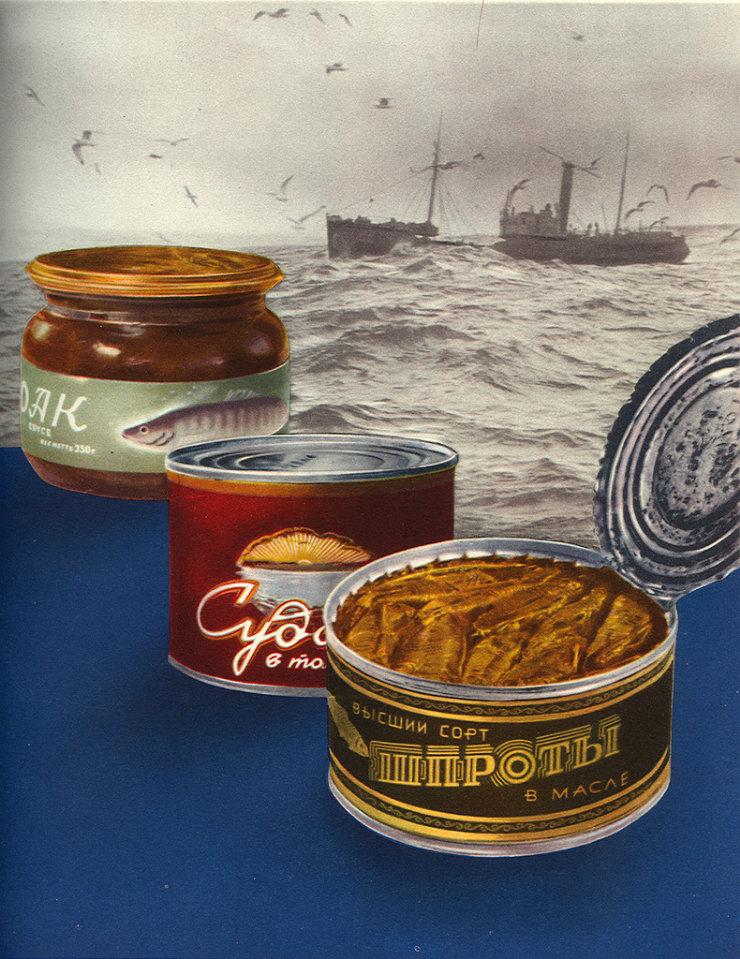 Soviet Food Posters 37