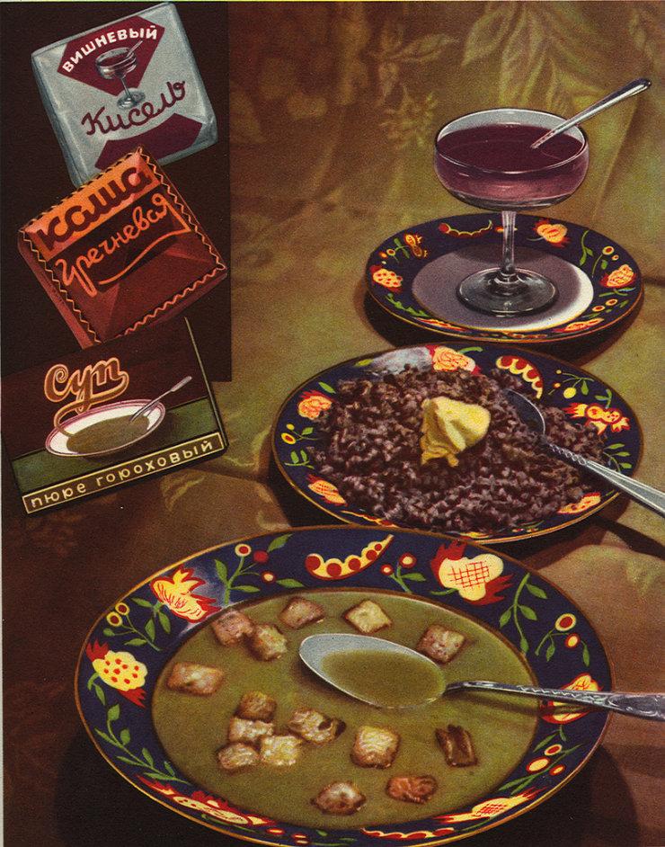 Soviet Food Posters 6