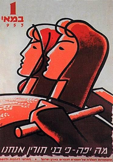 Soviet Russian propaganda on Hebrew 7