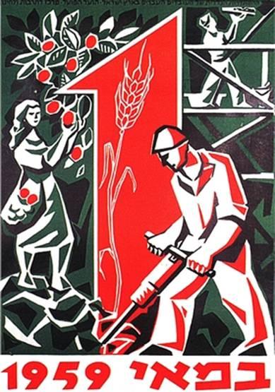 Soviet Russian propaganda on Hebrew 9