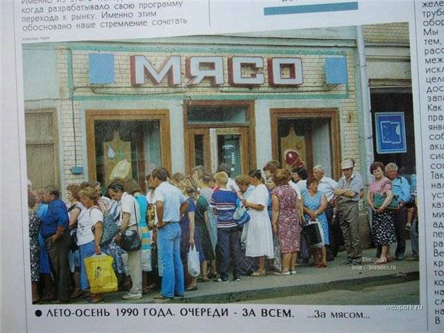 long lines in Russia 1