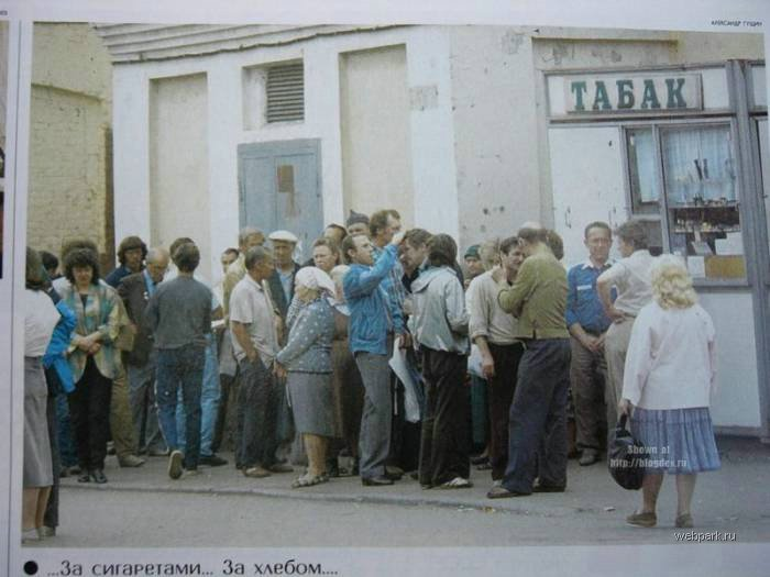 long lines in Russia 4