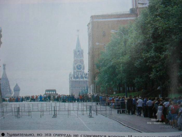 long lines in Russia 6
