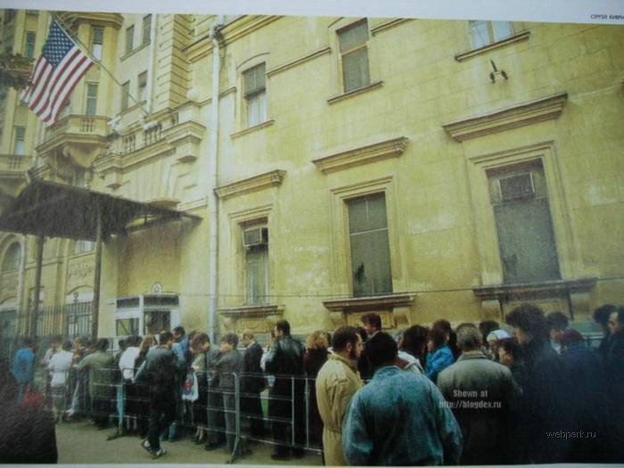 long lines in Russia 7