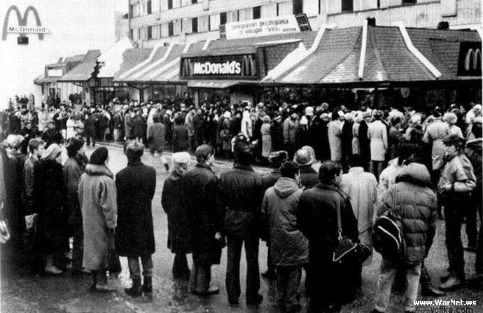 McDonalds in Russia 1