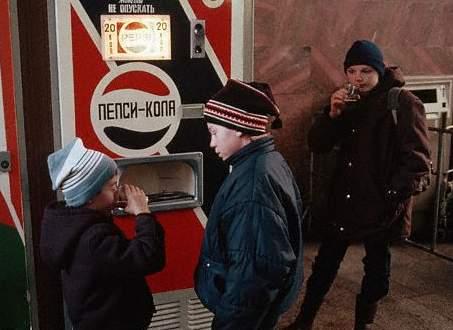 McDonalds in Russia 6