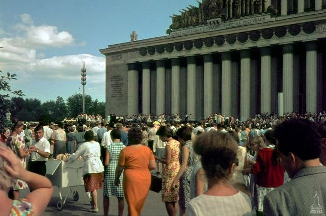 Moscow, Russia, 1960 12