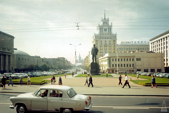 Moscow, Russia, 1960 26
