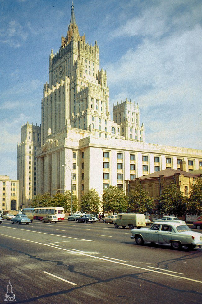 Moscow, Russia, 1960 29