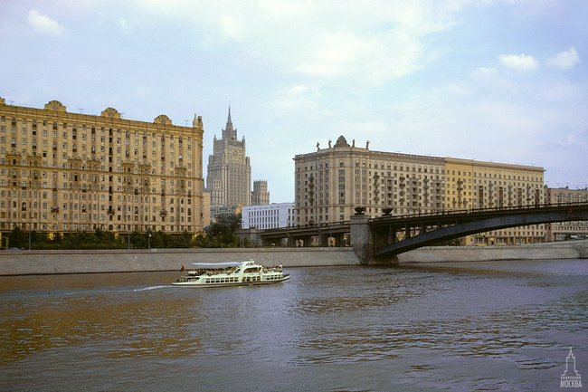 Moscow, Russia, 1960 37