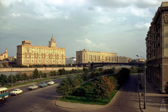 Moscow, Russia, 1960 44