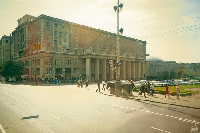 Moscow, Russia, 1960 45