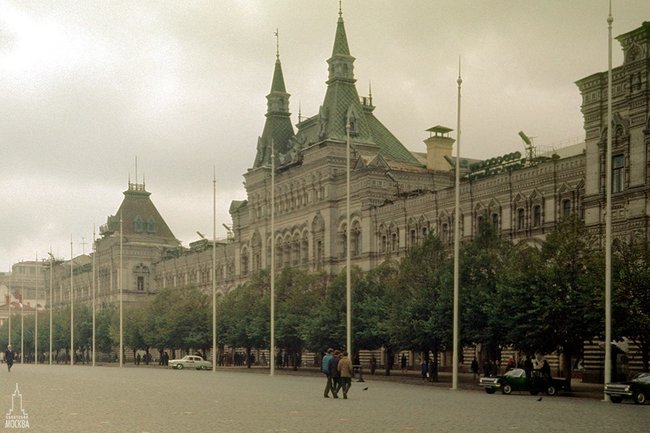 Moscow, Russia, 1960 53