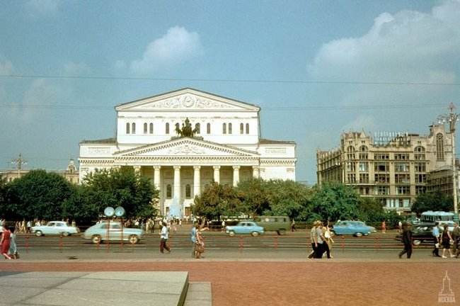 Moscow, Russia, 1960 7
