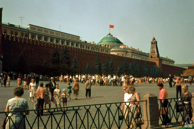 Moscow, Russia, 1960 70