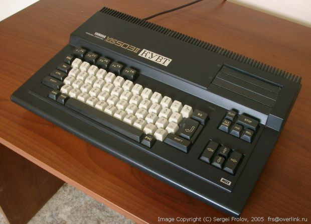 russian computers 10