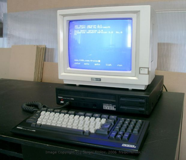 russian computers 11