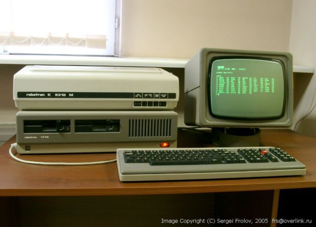 russian computers 7