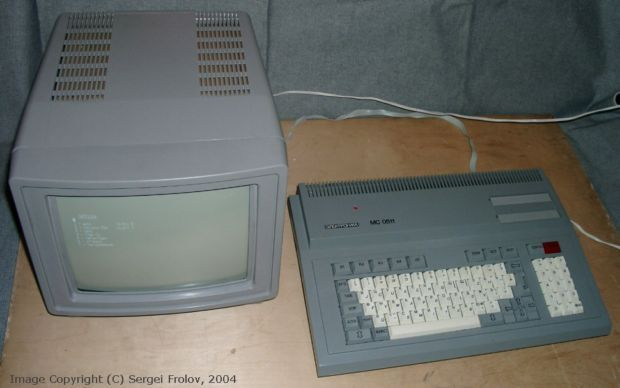 russian computers 9