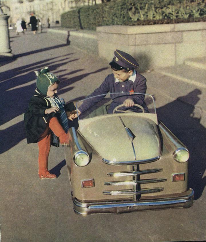 soviet pedal automobiles for children 23