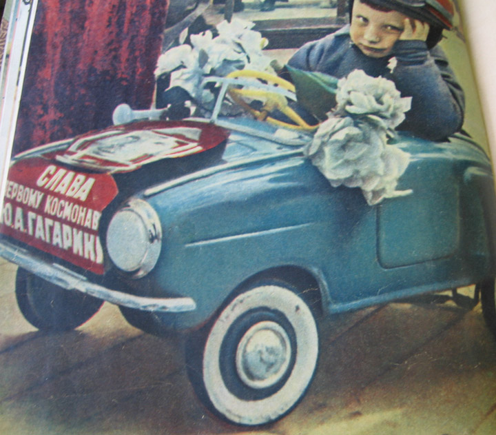 soviet pedal automobiles for children 16