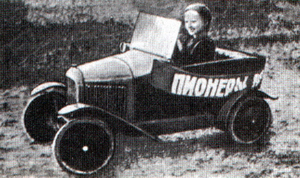 soviet pedal automobiles for children 2