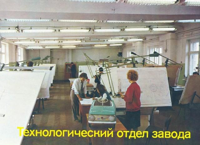 soviet pedal automobiles for children 7