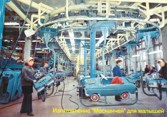 soviet pedal automobiles for children 8