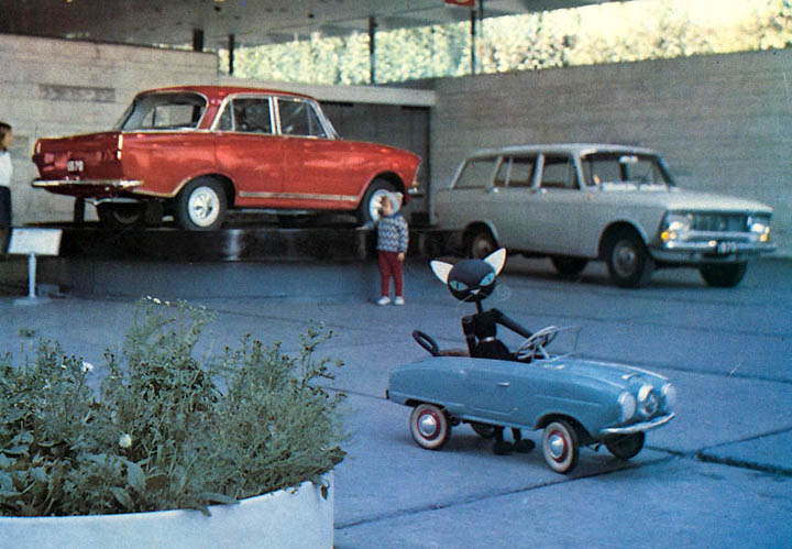 soviet pedal automobiles for children 9