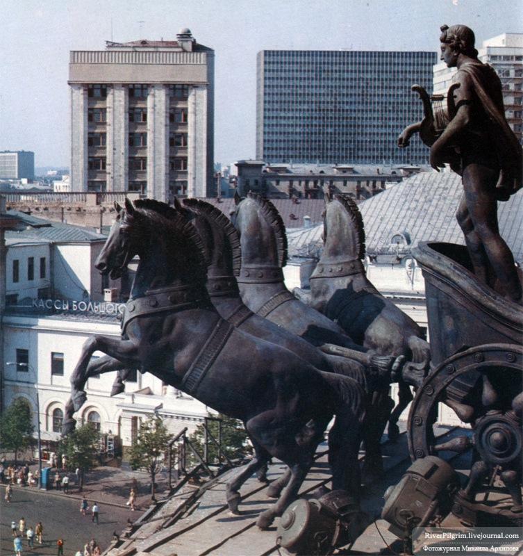 Soviet Russia 11