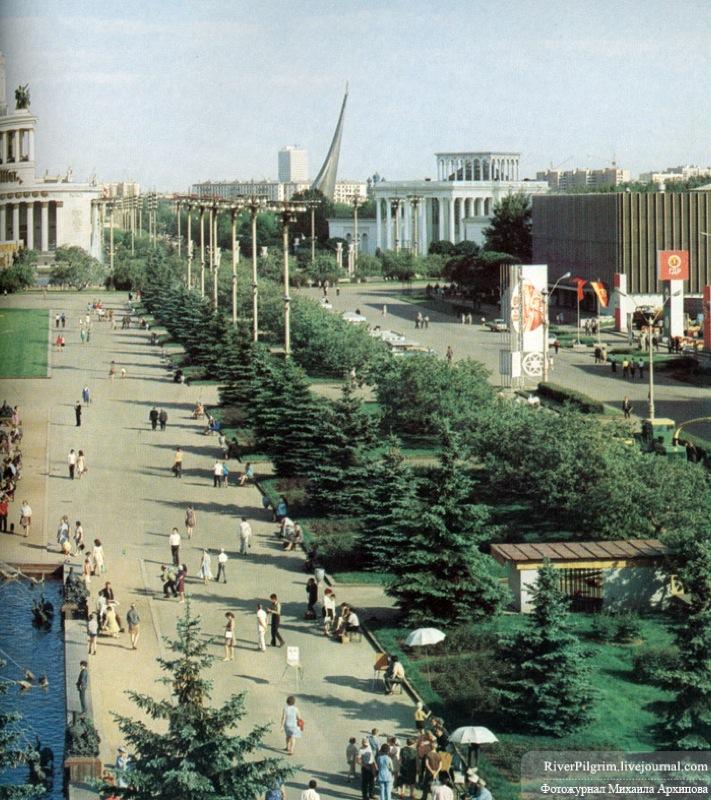 Soviet Russia 25