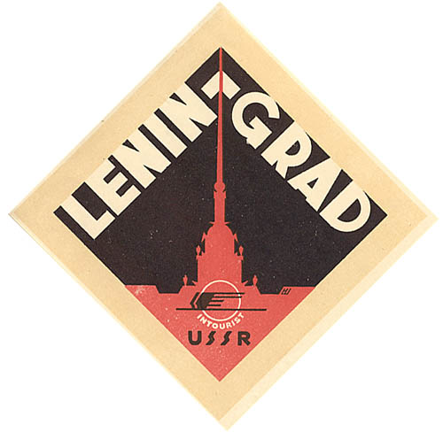 Soviet Ads for Western Audience 1