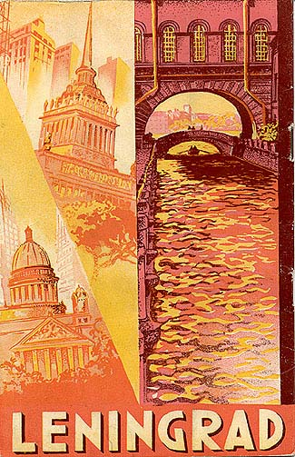 Soviet Ads for Western Audience 10