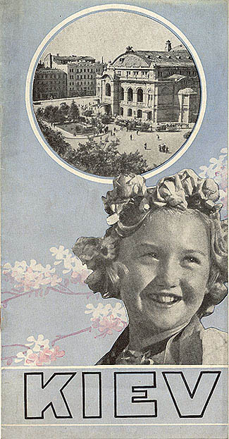 Soviet Ads for Western Audience 14