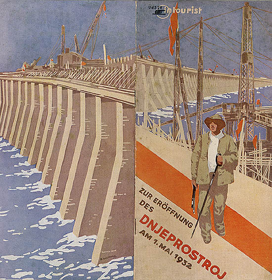 Soviet Ads for Western Audience 15