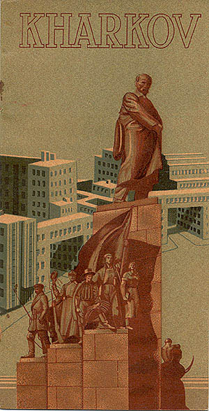 Soviet Ads for Western Audience 18