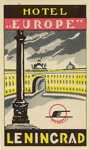 Soviet Ads for Western Audience 3