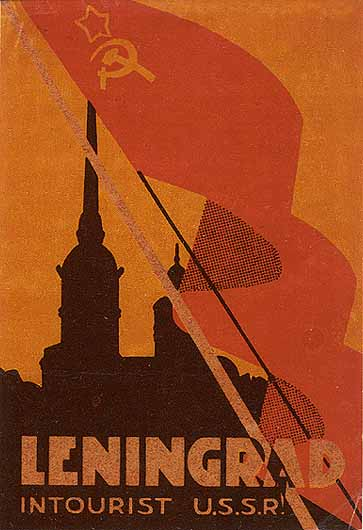 Soviet Ads for Western Audience 4