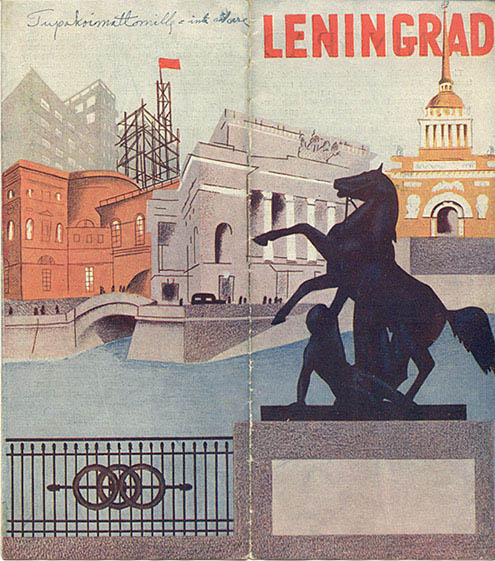 Soviet Ads for Western Audience 7