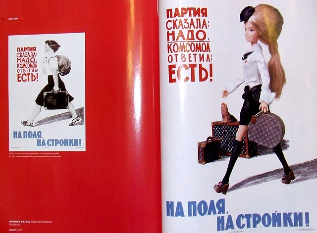 Soviet Posters Recreated With Barbie Dolls 1