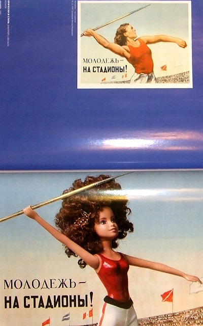 Soviet Posters Recreated With Barbie Dolls 2