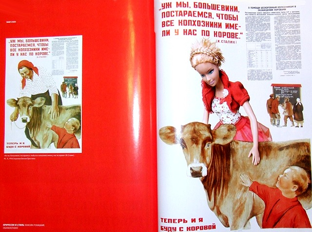 Soviet Posters Recreated With Barbie Dolls 3