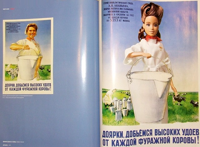 Soviet Posters Recreated With Barbie Dolls 6