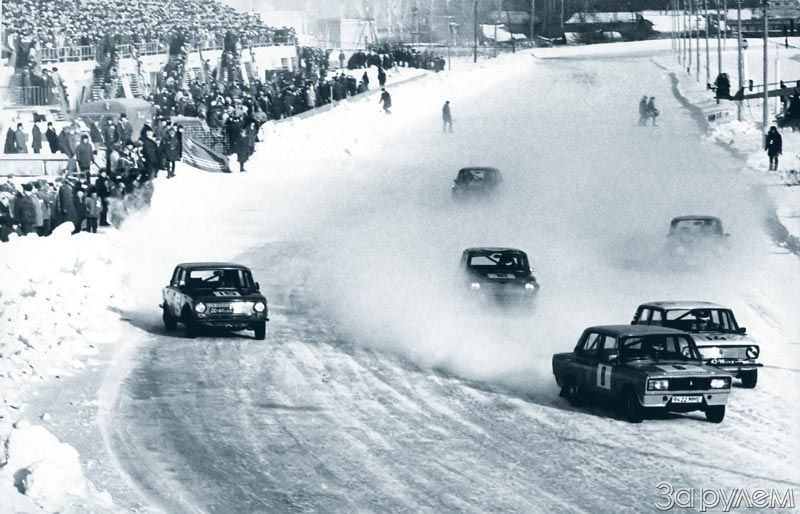 Russian cars racing in Soviet times